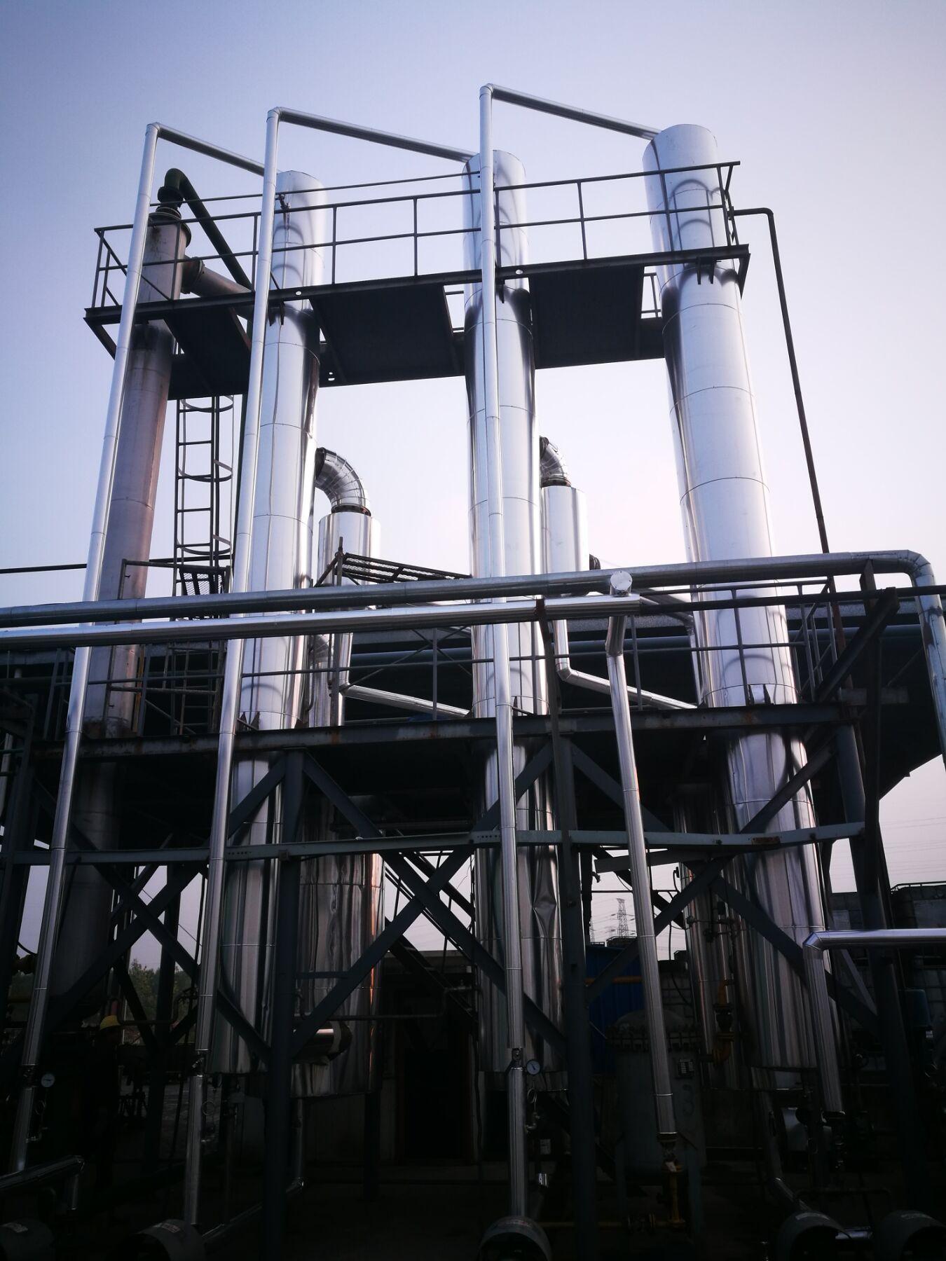 乳化液蒸发器