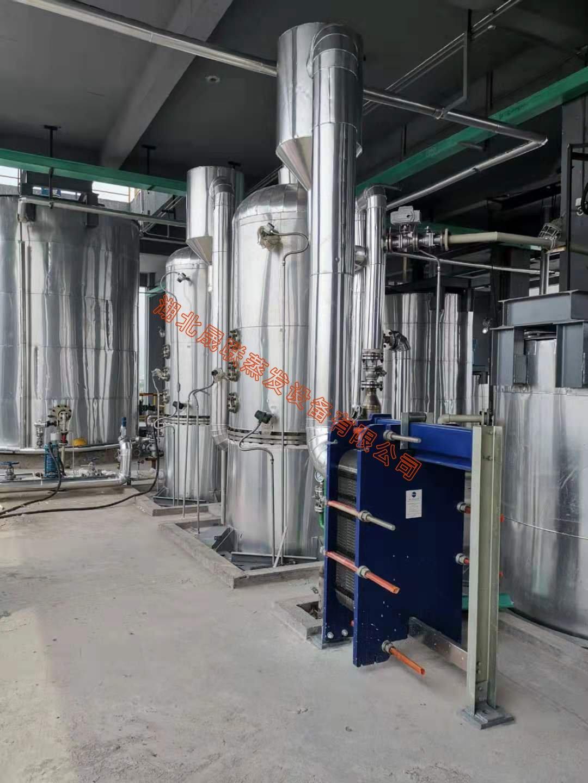 重庆长寿氯化氨蒸发器
